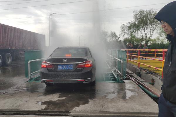 煤矿环保洗车台