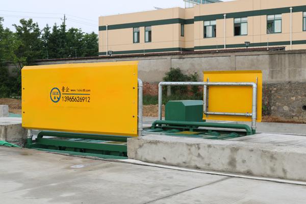 大型建筑工地洗轮机