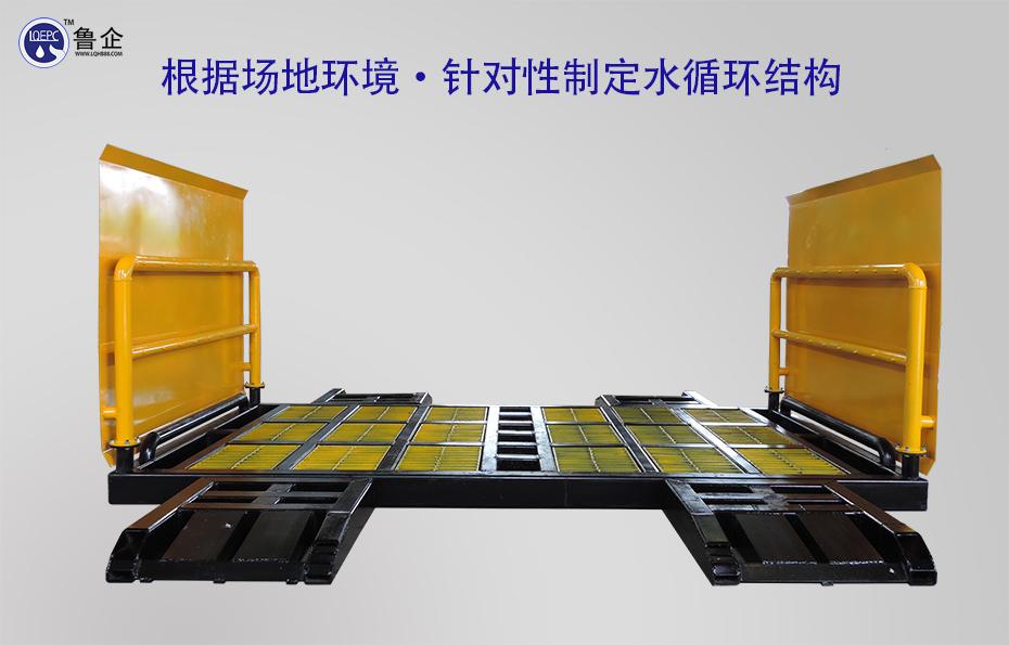 移动式洗轮机LQY-120