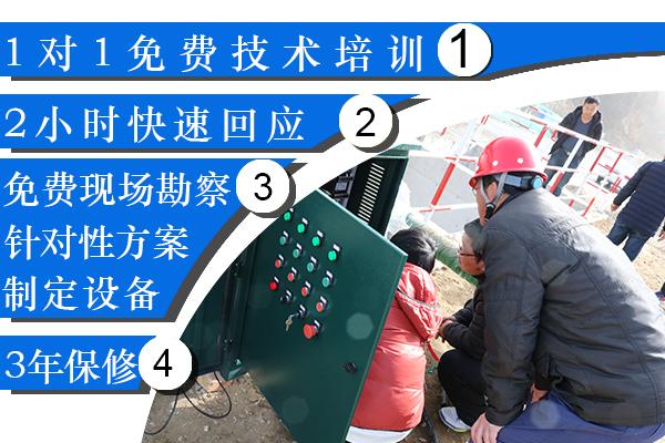 工程洗轮机