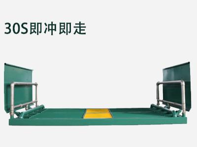 煤场洗轮机