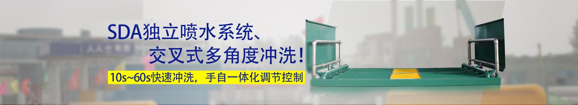 鲁企工程洗轮机